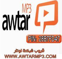 sla7_7sn_alw_alw.mp3