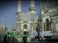 Zikir Munajat - part 03-06.mp4
