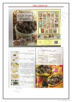 حلويات شكوكو.pdf