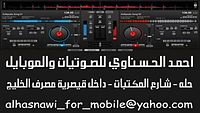 ♥صباح محمود-زعلان2013-من احمدالحسناوي♥.mp3
