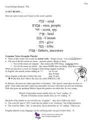 lineby 0404 shelach.pdf