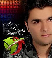 Ali Raha - Bi Bahoone.mp3