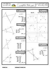 thales .pdf