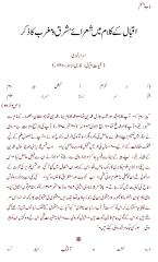 02. Talmihaat-e-Iqbal.pdf