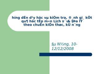 Hdan DH va  KTDG theo chuan LS& DL.ppt