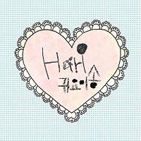 Hari_귀요미송inst.mp3