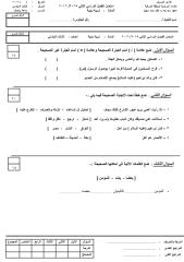 دين 3.pdf