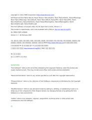 Nanum Fonts License.rtf