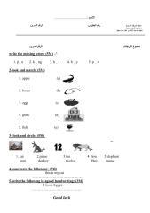 الصف الثاني.pdf