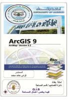 ملزمة g,i,s  و الخاصة بأعمال المساحة.pdf