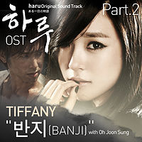 Tiffany SNSD - Ring (OST Haru).mp3
