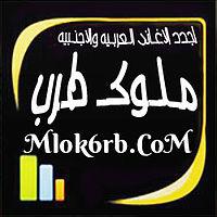 Najwa.Karam_3al.Sakhra.mp3