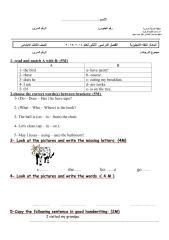 الصف الثالث.pdf