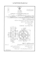 m2132014.pdf