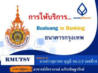 Job11-0460-G2-i-banking-สุภาพร-14.pdf
