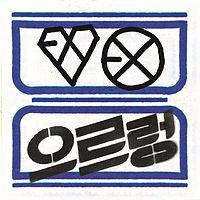 EXO - XOXO (Korean Ver) (1).mp3