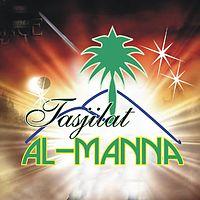 62 - Surat Al-Waqi'ah.mp3
